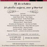 2019 Cartel del Ateneo de Cáceres