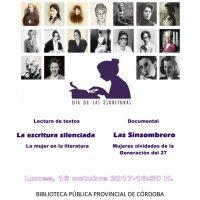 2017 Biblioteca Pública de Córdoba
