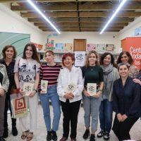 2018 Biblioteca Provincial de Córdoba
