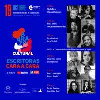 Centro Cultural de España en Costa Rica